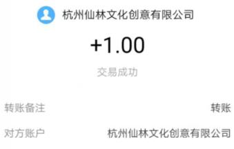 max币链不靠谱的模式提现会不到账? 骗子赚钱项目 第1张