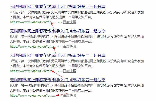 为文章添加多个标签页面,增加网站长尾词流量的方法 标签页如何增加收录? 标签页排名优化方法 标签页获取流量 第2张