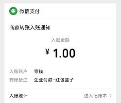 红包盒子,口袋修仙,成语赚赚,免费赚1.6元以上! 第3张